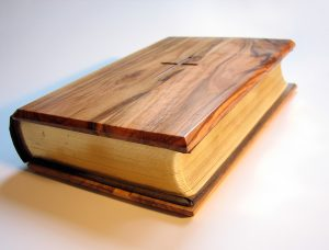 Библия и пророческая школа